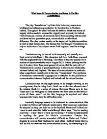 translations brian friel essay questions