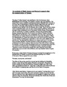 Marc Antony Machiavellian Schemer  Alevel English  Marked By  As Previously Said Brutus Was A Close Friend Of Caesars However He Joined  The  Wonder Of Science Essay also Persuasive Essay Examples High School  Science And Technology Essay
