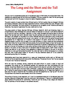 the short and the tall essay