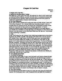 The Origin Of The Cold War Essay Sample