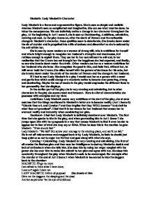 macbeth consequences essay