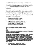 essay taming of the shrew katherina Essay about the taming of the shrew the the main plot of the taming of the shrew is the problem that baptista has with his older daughter katherina.