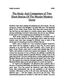 gish jens novel typical american essay Summary: gish jens american society essay demonstrates the fathers inability to accept american culture gish jen in in the american society describes the various personalities in the chang family her story describes how a benevolent chinese american father resists swimming in the american.