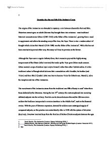 common app essay title